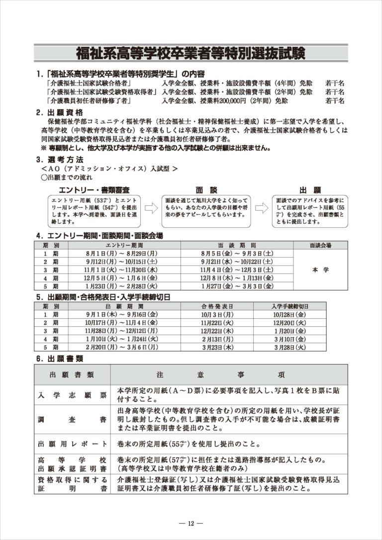 s_fukusikei-3